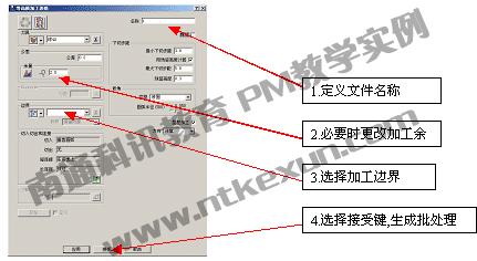 powermill编程班-南通数控编程培训