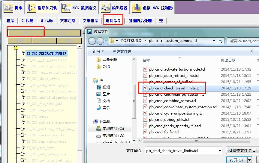 UG NX后处理读取最大最小XYZ坐标数据的方法