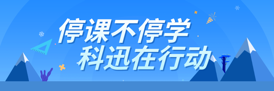 副本_副本_未命名_自定义px_2020-02-02-0.png